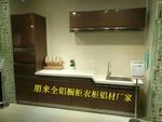 广东全铝合金橱柜铝材厂直销价格低