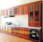 全铝合金厨房橱柜合多少钱一米