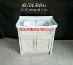 全铝浴室柜铝材下料公式家具铝型材
