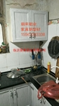 鈦鎂合金家具 鋁合金家具型材廠家