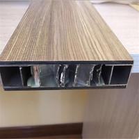 廣州石紋鋁蜂窩板