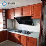 北京全铝家居浴室柜阳台柜铝型材