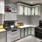 陶瓷橱柜框架铝材全瓷水泥厨房铝材