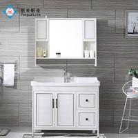 全鋁家居浴室柜衛浴柜鋁型材批發