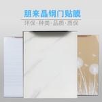 晶钢门玻璃厨柜门板隐框铝材厂