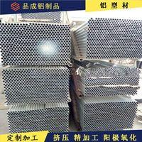 6061 6063铝管厂家直销