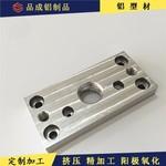 铝排铝条铝块铝扁条铝板数控精加工