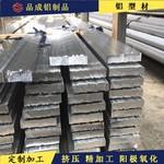 铝条铝排扁铝铝板 6063氧化铝排