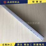 控制器外殼鋁合金CNC數控精加工