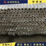 定制非标6061-T6铝管6063-T5铝管