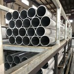 大规格铝管 铝合金管 大口径铝管