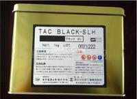 奧野黑415 鋁陽極氧化染料
