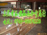 进口美铝ALCOA7075,进口铝板7075,超硬铝板7075