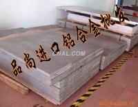 6061铝合金 6061铝板