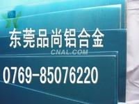 6082铝板价格 进口6082铝合金板材
