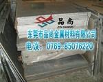 2024-T351合金铝板