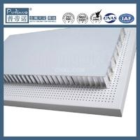 防火铝蜂窝板幕墙  冲孔铝蜂窝板