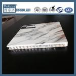 普帝诺厂家直销高端石材铝蜂窝板
