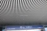 广州普帝诺建材专供双曲铝单板