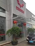外�椈T蜂窩板 鋁單板供應廠家