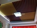 鋁方通造型設計 木紋鋁方通吊頂