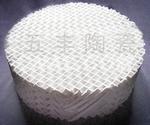 萍乡陶瓷波纹板厂家