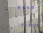 透气陶瓷滤板