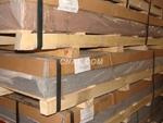 生產銷售防銹鋁板  鋁板