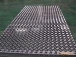 5052花紋鋁板