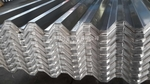 压型铝瓦--瓦楞铝板