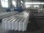 壓型板(瓦楞板)、波紋鋁板