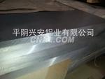 五系铝板材