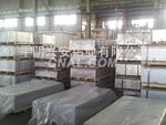 鋁材加工銷售