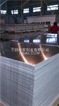 空調用鋁箔