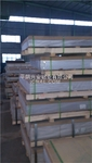 铝合金卷板销售