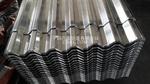 750压型铝板