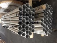铝管、铝棒