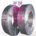 铝钛硼丝ALTi5B