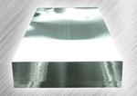 專業生產3105鋁板/鋁卷