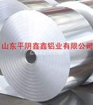 專業生產8011鋁帶/鋁條