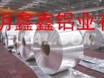 铝箔/铝带分切厂家