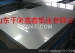 6061T6合金鋁板