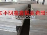 5754超厚铝板