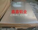 3003热轧铝板、拉伸铝板