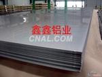 5083铝板、合金铝板