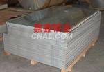 鋁合金板、純鋁板、鋁卷、鋁帶
