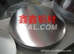 铝锰合金铝圆片
