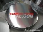 0.4mm鋁圓片