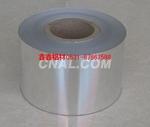 8011空調鋁箔