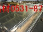 船廠專用5083鋁板/鋁合金板